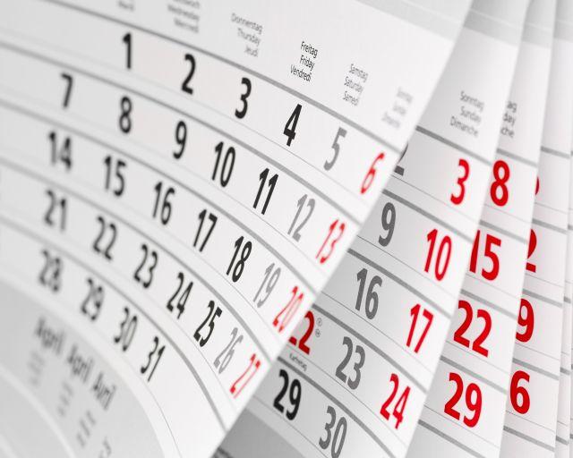 30 czerwca mija termin na sporządzenie sprawozdań finansowych - Sprawozdawczość - Rachunkowość - Infor.pl